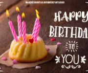 46 imágenes con frases y felicitaciones de cumpleaños para amigos y familiares