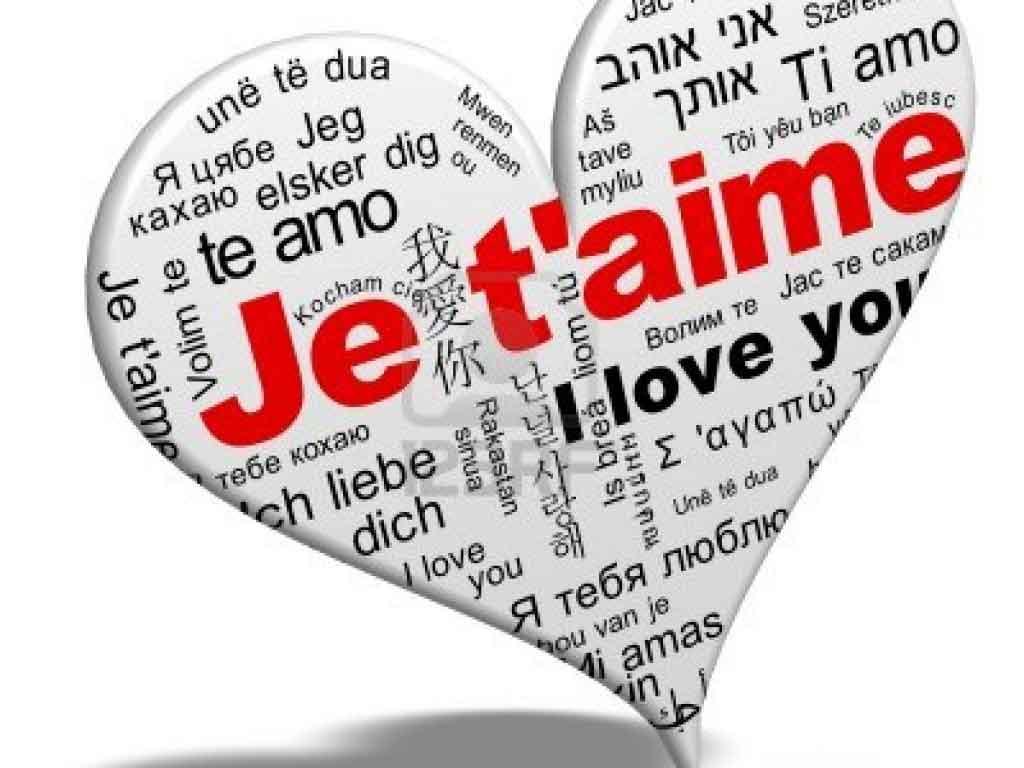 """Imágenes de amor con la frase """"Te Amo"""" en ingles, frances"""